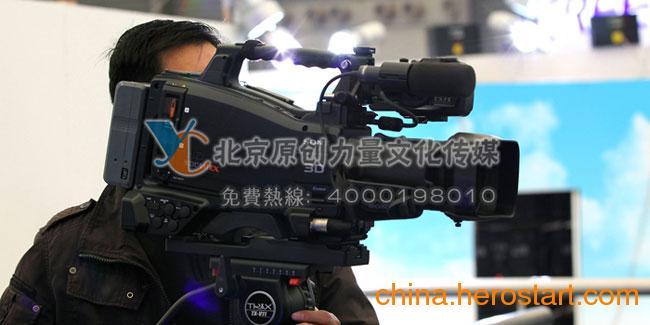 供应北京企业专题片 北京广告片拍摄