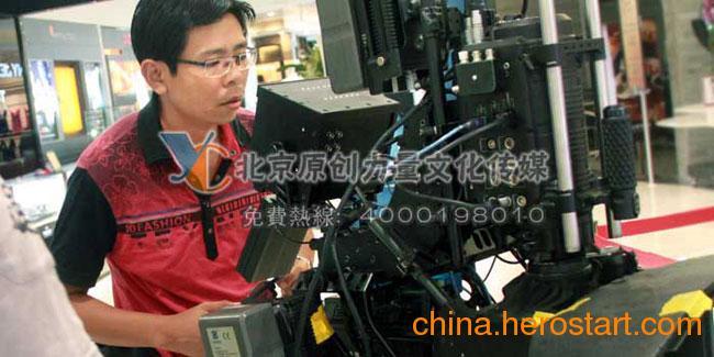 供应北京微电影拍摄 北京影视拍摄制作