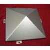 供应锥形铝单板