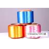 供应环保家纺用高色牢度涤纶色丝