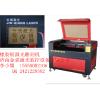 供应激光雕版机激光雕版机价格山东激光雕版机厂家