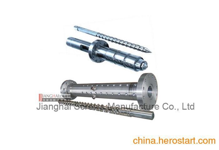 供应 橡胶螺杆/销钉机筒
