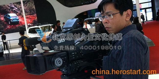 供应北京影视拍摄制作 宣传片拍摄制作