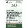 供应猪用紫月优生素 紫优素 混合型饲料添加剂紫苏籽提取物