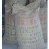 供应供应混凝土膨胀剂,混凝土膨胀剂厂家