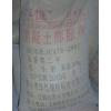 供应供应混凝土外加剂,混凝土外加剂价格