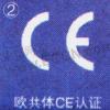 供应三防灯CE认证费用/三防灯做CE认证多少钱