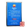 供应昆仑15号航空液压油 液压油价格--中国航天事业合作伙伴