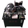 供应广州液压系统|液压系统厂家|液压系统设计
