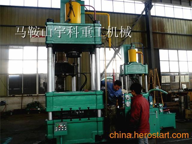 供应成都液压机价格/吉林数控液压机/200吨液压机现货