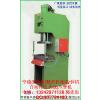 供应轴承压装机,电机压装机,定子压装机,精密压力机