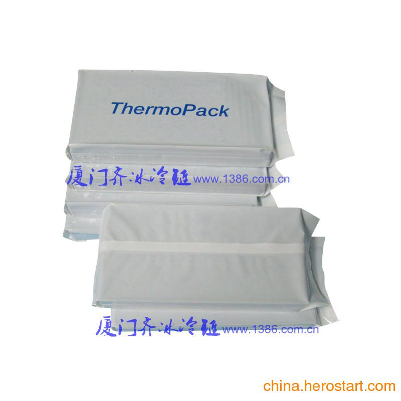 供应固体冰,纸盒冰,冰砖