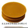 供应黄蜂蜡 黄蜂蜡公司 黄蜂蜡生产厂家 黄蜂蜡块状 颗粒黄蜂蜡