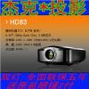 供应奥图码HD83投影机 蓝光3D 保修五年 双灯
