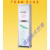 供应廊坊水温空调厂邢台水空调价格、型号、