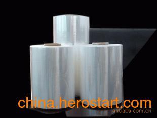 供应厂家生产PVC收缩膜
