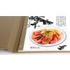 供应菜谱印刷装订-菜牌印刷装订-款式多样价格合理