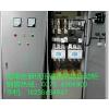 供应低压鼠笼电机磁饱和起动柜  软启动柜