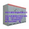 供应高压滑环电机水电阻起动柜  液态软启动柜