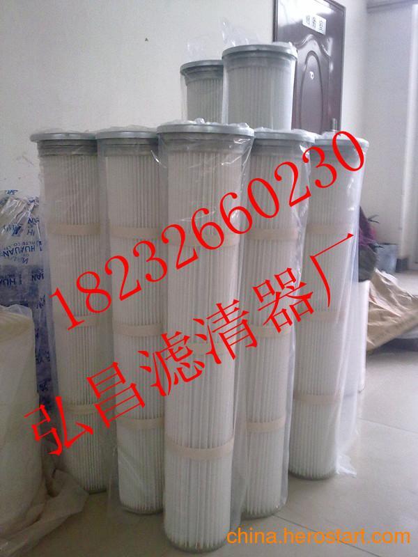 供应3266 3260喷砂机滤芯滤筒