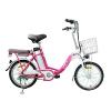 供应苏州电动自行车价格 苏州电动自行车生产商