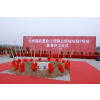 供应设备齐全的北京舞台租赁公司