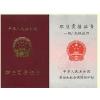 供应贵州建造师挂靠,贵州二级注册建筑师挂靠