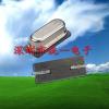 供应49S/SMD晶振,国产晶振,石英晶振批发价格