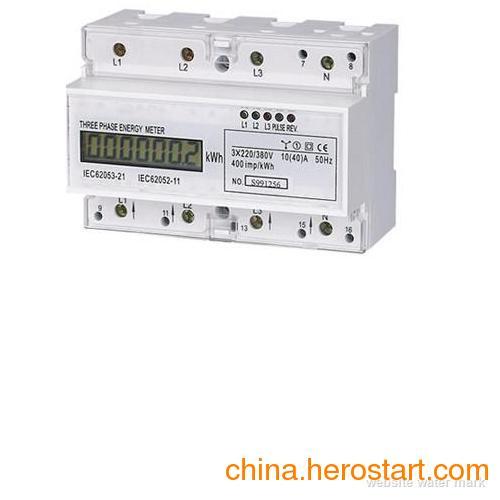 供应三相LCD数显多功能电力仪表
