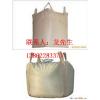 供应焦作回收二手太空包 焦作回收二手吨包焦作回收二手集装袋