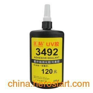 供应广粘紫外线固化胶|通用型3492|3492快速固化UV胶水