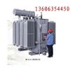 供应山东变压器厂-山东变压器厂家-山东变压器生产厂家-油浸式变压器价格-干式变压器型号