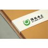 供应深圳数码印刷-高档画册印刷-小批量印制-价格合理