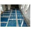供应高质量碳晶地暖板