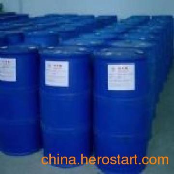 供应进口聚硫橡胶