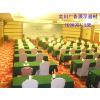 供应杭州会议布置杭州会议背景搭建舞台搭建会场布置会议摄影会议摄像商业促销