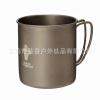 供应羚牛/TAKIN 户外钛杯 纯钛水杯 钛杯370ml 超轻户外杯 环保杯