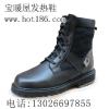 供应户外雪地充电发热鞋,公安交警城管冬季电热保暖鞋