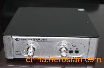 供应智能视频分析仪NV-IM6800