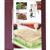 供应高档中西餐菜谱-菜牌-酒水单-印刷装订一条龙服务