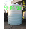 供应全球宁波加盟塑胶30立方塑料水箱,30000L升立式塑料水箱,30T吨顿防腐蚀塑料水箱