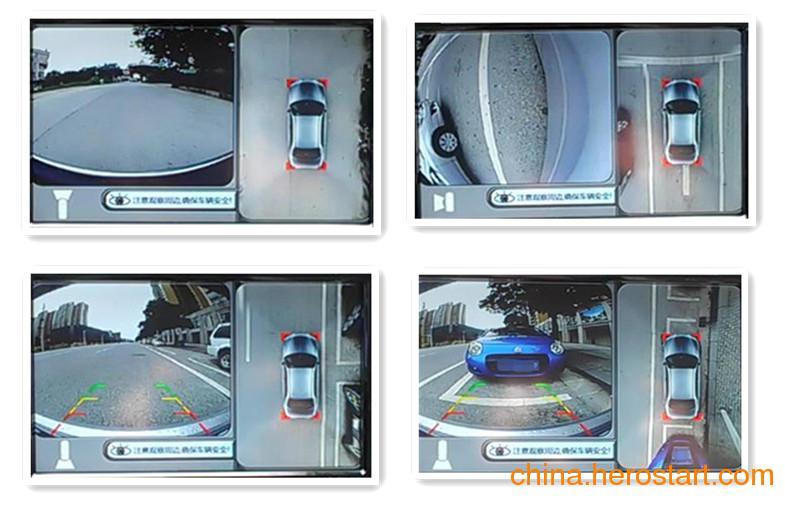 供应无缝拼接360°全景鸟瞰行车辅助系统带4路行车记录仪功能