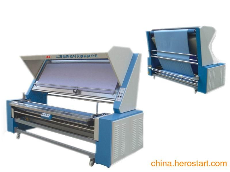供应验布机/针梳织验布机价格/验布机厂家