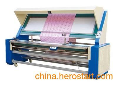 供应梳织验布机价格/针梳织验布机价格/验布机厂家