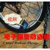 供应自行车锁/密码锁/防盗锁/摩托车锁/电动车锁/报警锁/警报锁