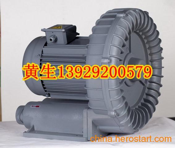 供应小型高压漩涡气泵,高压漩涡气泵生产厂家