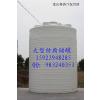 供应30吨化工储罐/耐酸化工罐/重庆化工储运罐厂家