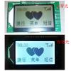 供应12864串口LCD液晶显示模块