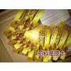 供应杭州下沙会员卡|VIP卡|贵宾卡|PVC卡制作|