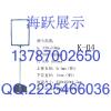 供应型号k-04展示架,配透明PVC展示架,铝质展示架